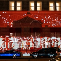 a/political Presents New Public Art Projection from Andrei Molodkin with Robin Bell