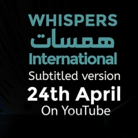 Trailer: First Look at WHISPERS INTERNATIONAL; Will Raise Funds for Beirut's Theatres Photo