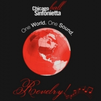 Chicago Sinfonietta Announces 2021 Ball Photo