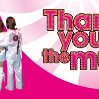Stars In Concert Presents ABBA- THANK YOU FOR THE MUSIC Photo
