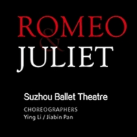 Suzhou Ballet Theatre Presents ROMEO AND JULIET Photo