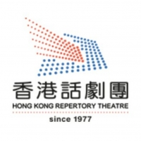HK Rep Presents A WINTER FUNERAL Photo