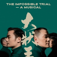 Freespace x HKRep China Everbright Limited Sponsors THE IMPOSSIBLE TRIAL– A Musical