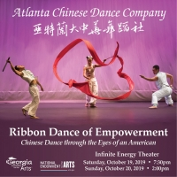 Atlanta Chinese Dance Company Presents Original Production