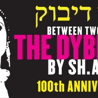 THE DYBBUK To Mark Centennial With Virtual Production Photo