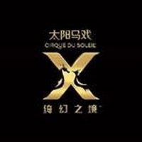 Cirque Du Soleil THE LAND OF FANTASY Gets Grand Premiere In China