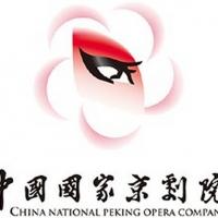 Peking Opera Performances Will Be Presented Online Photo