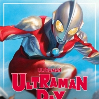 Ultraman Day Set For Launch This Friday July 10 Photo