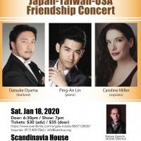 CUPA Presents the Japan-Taiwan-USA Friendship Concert At Scandinavia House