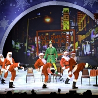 BWW Review: ELF THE MUSICAL Brings Holiday Magic and Fun to Crossville's Cumberland County Playhouse