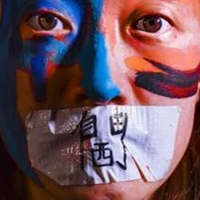Papergang Theatre Presents INVISIBLE HARMONY and FREEDOM HI at VAULT Festival
