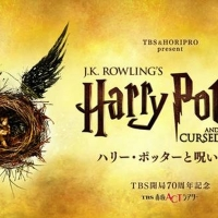HARRY POTTER AND THE CURSED CHILD Premieres in Tokyo in Summer 2022 Photo