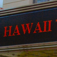 Hawaii Theatre Announces Scheduling Updates