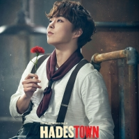 Photos: Get A First Look At The South Korean Cast of HADESTOWN Photo