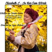 ELIZABETH I Closes The 6th Annual Aux Dog QSOLO FESTIVAL
