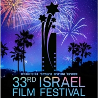Israel Film Festival in LA Announces INCITEMENT as the Opening Night Film Photo