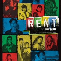 Andy Señor Jr Will Direct RENT In South Korea