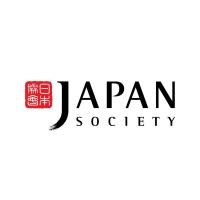 Japan Society Announces Fall 2020/Winter 2021 Performing Arts Season Featuring Virtua Photo