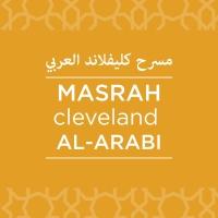 Cleveland Public Theatre Presents Workshop Performance by MASRAH CLEVELAND AL-ARABI مسرح ك Photo