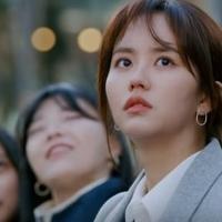 VIDEO: Netflix Drops Official Trailer For LOVE ALARM