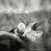 Southeast Of Rain Releases Debut Album '42 Days' Photo