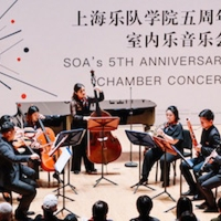 Shanghai Orchestra Academy Creates The 'Shanghai Model' For Young Orchestral Musicians' Education