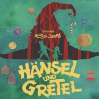 HANSEL AND GRETEL to Play at Seoul Arts Center
