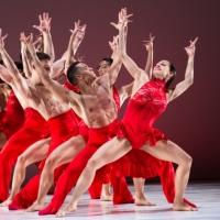 Ballet Hispánico Celebrates Its 50 Year Legacy with DIÁLOGOS Photo