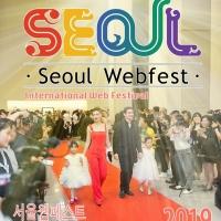 Andrea Galata And Chiara De Caroli Return To The Korean Festival Photo