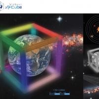 Life Cube Project Premieres At Virtual Burning Man 2020 Photo