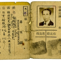 Museum Of Jewish Heritage Presents WHEN THE WORLD WAS CLOSED: SHANGHAI AND THE JEWISH Photo