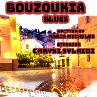 Chrysi Sylaidi To Star In The World Premiere Of BOUZOUKIA BLUES Photo