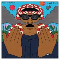 Omar Souleyman Releases New Album 'Shlon' Photo