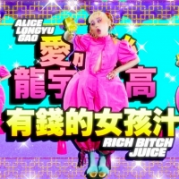 Alice Longyu Gao Shares 'Rich Bitch Juice' Music Video Photo