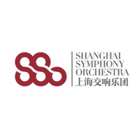 Shanghai Symphony Orchestra Welcomes First Audience Post-Shutdown Photo