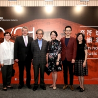 HK Phil Returns to the Stage To Preview Its 2020/21 Season Photo