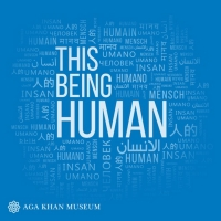 Aga Khan Museum Launches THIS BEING HUMAN Podcast Photo