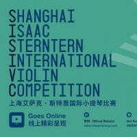 The Shanghai Isaac Stern International Violin Competition Officially Relaunches After Photo