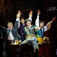 BWW Review: INSIDE WILLIAM  at Daehakro Art One Theater 1 Photo