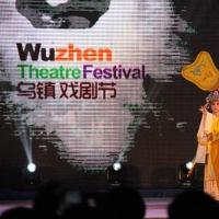 8th Annual Wuzhen Theater Festival Postponed to 2021 Photo