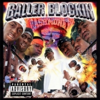 20th Anniversary Edition of BALLER BLOCKIN' Soundtrack Out Nov. 20