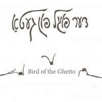 National Yiddish Theatre Folksbiene Presents Virtual Reading Of THE BIRD OF THE GHETT Photo