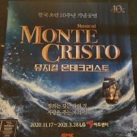 BWW Review: MONTE CRISTO at LG Arts Center Photo