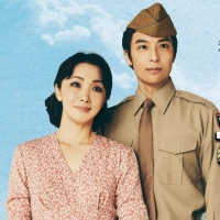 ALLEGIANCE Comes to Japan in March 2021 Photo