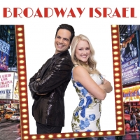 DeLaney Westfall to Join Amanda Jane Cooper and Isaac Sutton in BROADWAY ISRAEL Photo