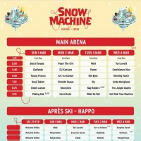 Snow Machine Unveils Festival Stages, Running Times, ZHU Cercle Set & More Photo
