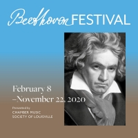 Chamber Music Society Of Louisville Celebrates Beethoven's 250th Anniversary Photo
