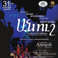 Armenian Opera Theatre Set to Resume Performances This Month Photo