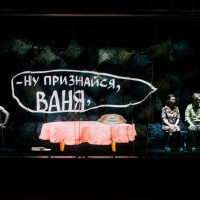 PROSE Presented by The Stanislavsky Electrotheater Modern Opera to Have Special Private Sc Photo