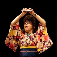 La MaMa Presents U.S. Premiere of Hideki Noda's ONE GREEN BOTTLE Photo